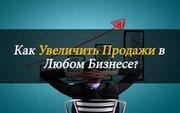 Публикация объявлений с рекламой Ваших товаров и услуг Осиповичи